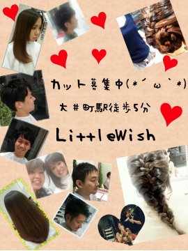 LittleWishの髪型・ヘアカタログ・ヘアスタイル