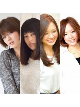 大人女性の為の美容室【verite 】の髪型・ヘアカタログ・ヘアスタイル