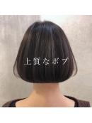 【代官山】  VoguA (ヴォーガ)のヘアカタログ画像