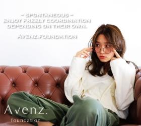 Avenz.foundation 表参道 トリートメントにこだわりのあるサロンの店舗写真2