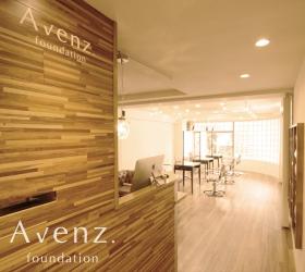Avenz.foundation 表参道 トリートメントにこだわりのあるサロンの店舗写真3