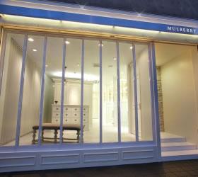 MULBERRY/マルベリーの店舗写真3