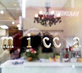 ◆micca【ミッカ】下北沢美容室◆の店舗写真1