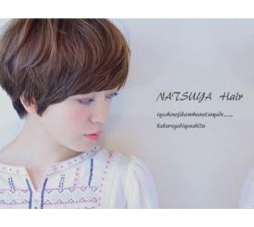 NATSUYAの店舗写真1