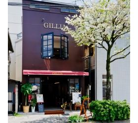 Gilliaの店舗写真1